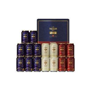父の日 ビール ギフト プレゼント beer 60代 70代 送料無料 サントリー ザ・プレミアム・...