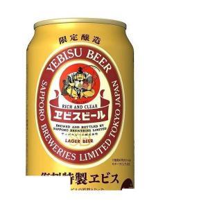 商品紹介  現在のヱビスビールの原型となった、1972年のヱビスビールを復刻発売。当時の熱処理製法を...