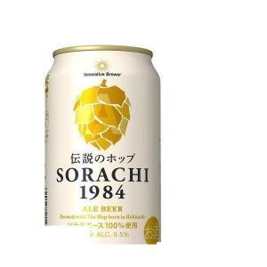 送料無料 クラフト ビール サッポロ Innovative Brewer SORACHI1984 ソラチ 350ml×24本/1ケース|liquor-boss1
