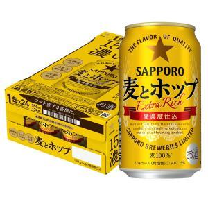 送料無料 サッポロ ビール 麦とホップ  350ml×24本