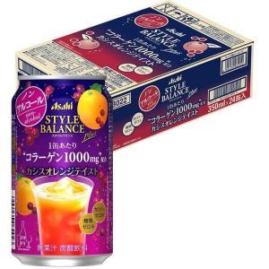 送料無料 ノンアルコール アサヒ スタイルバランス カシスオレンジテイスト 350ml×24本