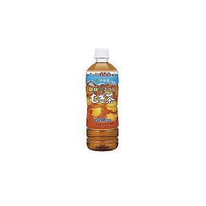 送料無料 伊藤園 健康 ミネラル むぎ茶 650ml×24本 RSL