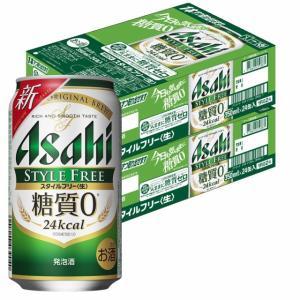 発泡酒 送料無料 アサヒ ビール スタイルフリー 350ml×2ケース/一部地域は別途送料が必要です...