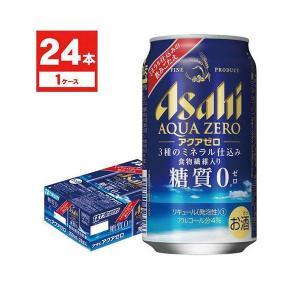 アサヒ ビール アクアゼロ 350ml×24本/ご注文は2ケースまで同梱可能です あすつく