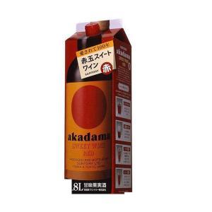 赤はコンコード種というぶどう品種を使い、懐かしいぶどうジュースのような香りと、 フルーティで甘い味わ...