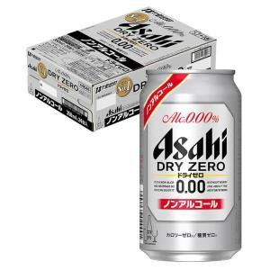 ノンアルコールビール アサヒ ドライゼロ 35...の関連商品1