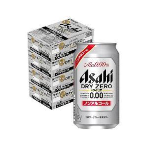 ノンアルコールビール 送料無料 アサヒ ドライ...の関連商品8