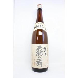商品紹介  ロンドンで開催された2011.IWC(インターナショナル・ワイン・チャレンジ)純米酒部門...
