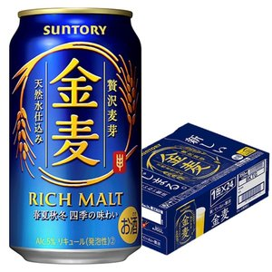 金麦 350 新ジャンル ビール サントリー ビール 金麦 350ml×24本