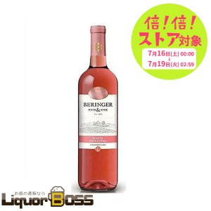 サッポロ ベリンジャー カリフォルニア ホワイト・ジンファンデル ロゼ 750ml 1本 wine