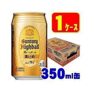 角ハイボール缶 ハイボール サントリー 角ハイボール 濃いめ 350ml×24本 /ご注文は2ケース...
