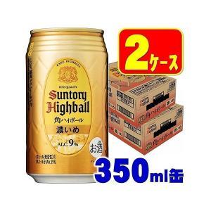 角ハイボール缶 ハイボール送料無料 サントリー角ハイボール 濃いめ 350ml×24本 2ケース /...
