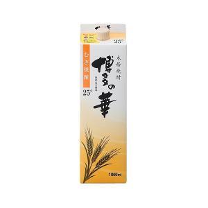 送料無料 福徳長酒類 博多の華 麦 25度 パック 1800ml 1.8L×6本 あすつく