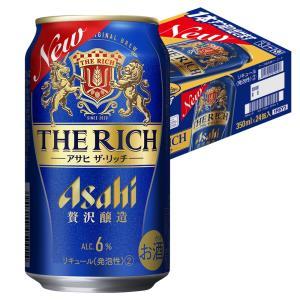 新ジャンル アサヒ ザ・リッチ 6% 350ml×24本