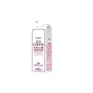 送料無料 ホーマー アイスコーヒー 低糖 1000ml 1L×12本