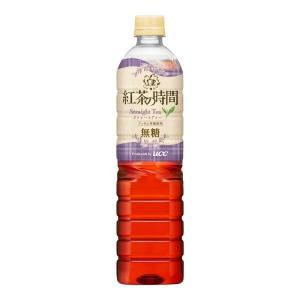 【霧の紅茶】 紅茶葉香る、無糖ストレートティー。 おいしさのひみつは、 1.厳選茶葉使用で、香り高い...