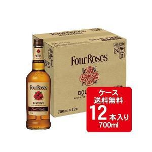 ウィスキー 送料無料 キリン フォアローゼス  (フォアローゼズ) 700ml×12本  whisky|リカーBOSS PayPayモール店