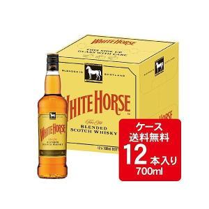 ウィスキー (送料無料) キリン ホワイトホース ファインオールド 700ml×12本  (北海道・...
