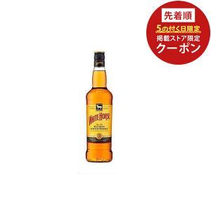 ウィスキー キリン ホワイトホース ファインオールド 700...
