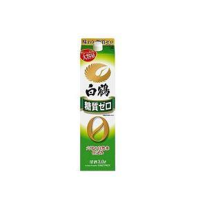 日本酒 送料無料 白鶴 糖質ゼロ パック 3000ml 3L×4本/1ケース あすつく