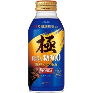 送料無料 アサヒ飲料 WONDA ワンダ 極 贅沢な糖類ゼロ 370ml×48本/2ケース|リカーBOSS PayPayモール店