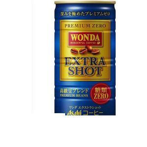 商品の説明  『深みを極めたコーヒー感あふれるプレミアムゼロ缶コーヒー』 厳選した高級豆を使用し、ボ...