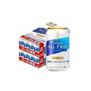 送料無料 増量缶 サントリー オールフリー 350ml×2ケース(56本)