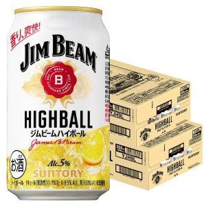 「ジムビーム ハイボール缶」が、お店で飲むビームハイボールにより近い味わいに。 バーボンならではのマ...