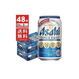 発泡酒 送料無料 アサヒ ビール スタイルフリー パーフェクト 350ml×2ケース /一部地域は別...