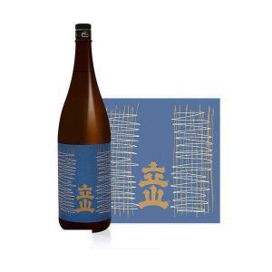日本酒 富山の地酒 立山 特別本醸造 1.8L 瓶 1800ml 1本