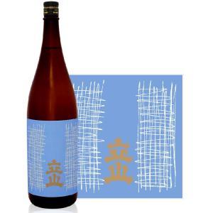 富山の地酒 立山酒造 立山 本醸造 瓶 1800ml 1.8L 1本