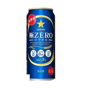 発泡酒 サッポロ 極ZERO 極ゼロ 500ml×24本 (...