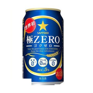 発泡酒 サッポロ 極ZERO 極ゼロ 350ml×24本 (...