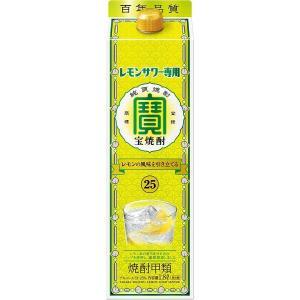 宝酒造 レモンサワー用焼酎 25度 1800ml(1.8L)...