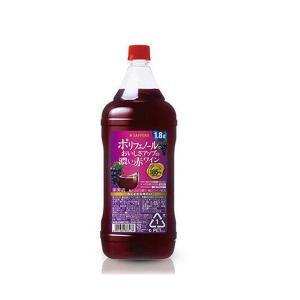 送料無料 サッポロ ポリフェノールでおいしさアップ たっぷりサイズの濃い赤ワイン 1800ml 1.8L×6本/1ケース wine あすつく|リカーBOSS PayPayモール店