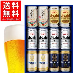お歳暮 御歳暮 ビール ギフト 送料無料 アサヒ ドライプレミアム ジャパンスペシャル JS-3N 1セット 詰め合わせ セット