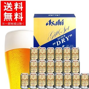 ビール ギフト 2017 アサヒ ドライプレミアム ジャパンスペシャル JS-5N 1セットの商品画像