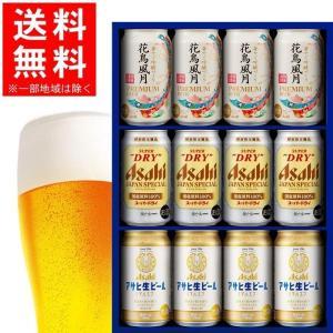 お歳暮 御歳暮 ビール ギフト 送料無料 アサヒ ドライプレミアム 豊醸 4種セット WBF-3 1セット 詰め合わせ セット