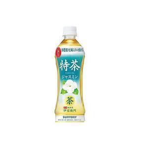 体脂肪を減らすのを助けてくれて、体に無理なく続けられるおいしいトクホジャスミン茶です。 脂肪分解酵...