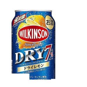 【商品紹介】 100年を超える伝統と信頼の「ウィルキンソン」ブランドを使用した、強炭酸で甘くない「超...