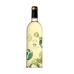 国産ぶどう100%ワイン【ジャパンプレミアムシリーズ】より2017年新酒発売