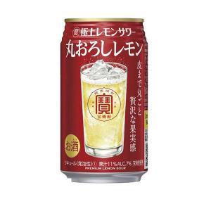 チューハイ 酎ハイ サワー 宝酒造  極上レモンサワー 丸おろしレモン 350ml×24本 あすつく