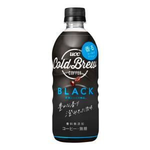 上島珈琲 UCC BLACK COLD BREW ブラックコールドブリュー 500ml×24本/1ケ...