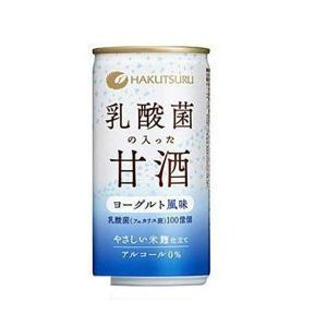 白鶴 乳酸菌の入った甘酒 缶入り 190ml×30本 3ケースまで1個口配送可能