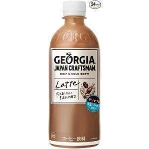 商品紹介  雑味がなくすっきり軽やかな味わいに、滑らかな口当たりの国産牛乳。日本の職人技により発展し...