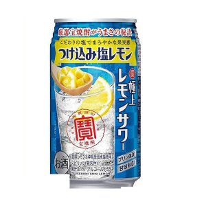 チューハイ 酎ハイ サワー 宝酒造 寶 極上レモンサワー つけ込み塩レモン 350ml×24本 /1...