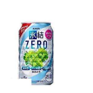 3つのゼロ(糖類0*、プリン体0*、人工甘味料0)のスッキリ甘い爽快な氷結ZERO。 *1:100m...