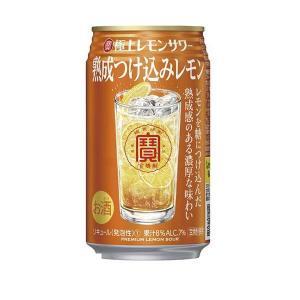 チューハイ 酎ハイ サワー 宝酒造 極上レモンサワー 熟成つけ込みレモン 350ml×24本/1ケー...