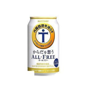 ノンアルコール サントリー からだを想うALL-FREE オールフリー 350ml×24本