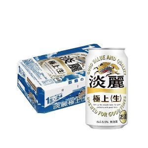 チカラがある。キレがある。誕生、淡麗極上〈生〉。 キリンビールは17年連続発泡酒売上げNo.1※。 ...